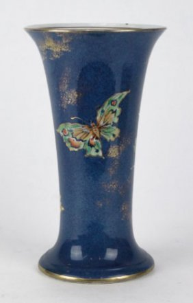 ANTIQUE REALTO ENGLISH BUTTERFLY LUSTERWARE