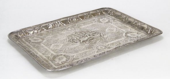 18: 19C ORNATE PERSIAN SILVER LARGE TRAY