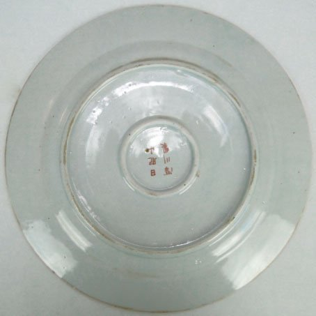 195: 19C CHINESE HAND PAINTED BIRD PARADISE PLATE - 3