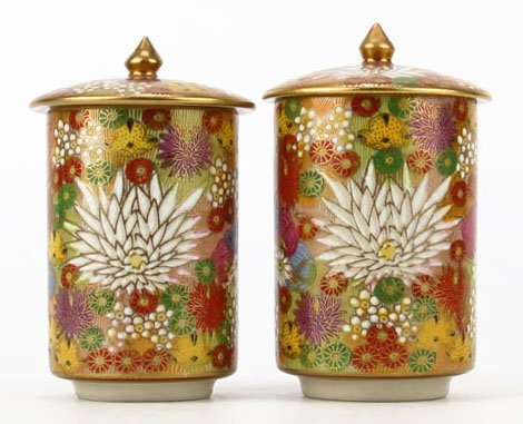 PAIR OF ANTIQUE SATSUMA COVERED JARS