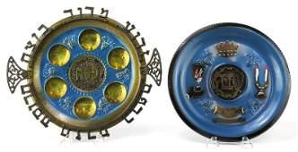 20th Century Israeli Metallic Sedar Passover Plate/Wall