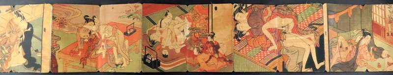 Chinese 19th Century Erotic Shunga Book with Leather