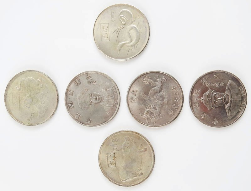 Collection of Six (6) Chinese Silver Zodiac Coins. Good