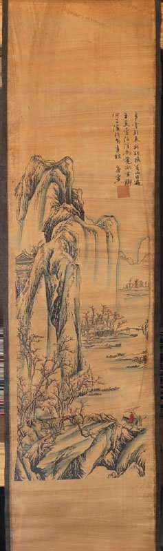 Chinese Landscape Scroll. Good Condition. Measures 50