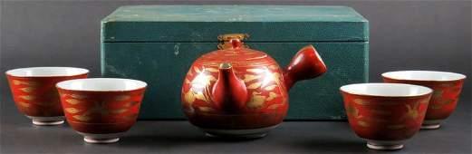 Five (5) Piece Japanese Kutani Porcelain Tea Set with
