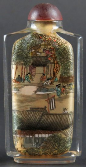 Modern Chinese Inside Painted Glass Snuff Bottle with