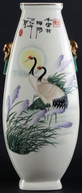 Japanese Porcelain Crane Vase with Elephant Head Mock