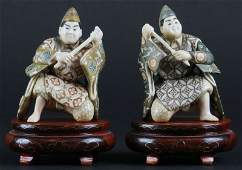 Pair of Japanese Polychrome Ivory Okimono Figures with