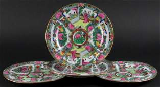 Four 4 Modern Chinese Export Porcelain Salad Plates