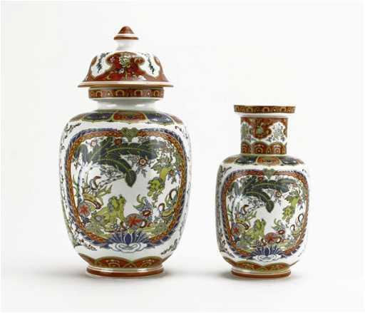 Two 2 Ardalt Italy Chineserie Porcelain Vases