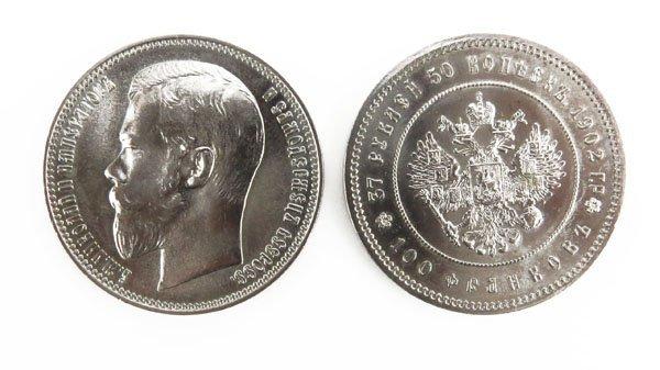 Lot of Two (2) 1902 Russian Nicholas II Silver 100