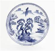Large Early 20th C. Japanese Blue and White Porcelain