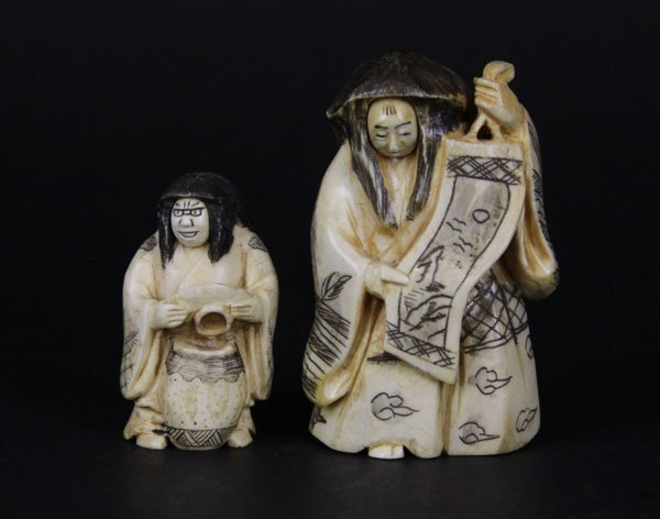 Two (2) Antique Japanese Carved Oni Mask Demon Rotating