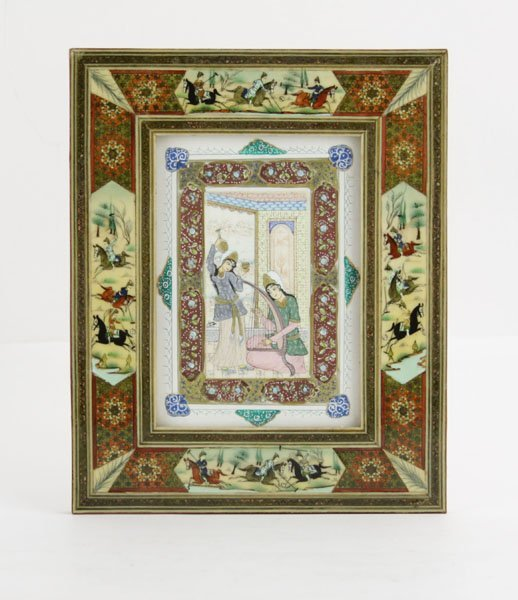 Persian Handpainted Miniature in Ornate Frame. Good