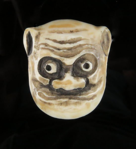 Japanese Carved Ivory Oni Mask Netsuke. Signed to Back.