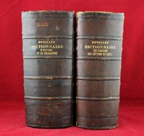 2 Beautiful French Dictionaries by Bouillet - 1855