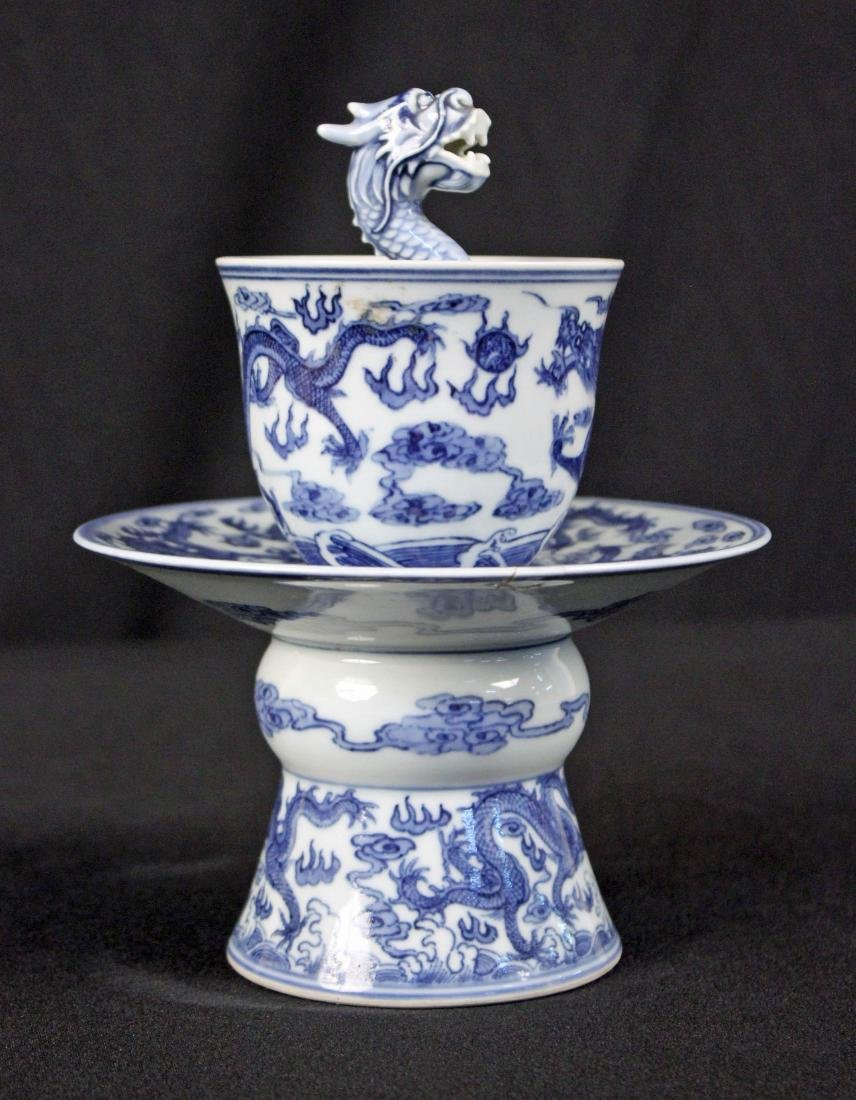 1821 Blue & White Chinese Porcelain Puzzle Cup