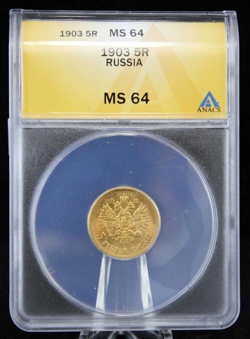 1903 Russia Gold 5 Rubles  ANACS MS 64