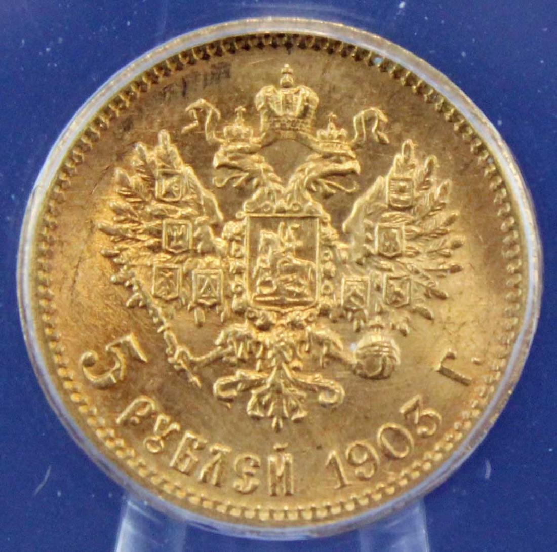 1903 Russia Gold 5 Rubles  ANACS MS 64 - 2