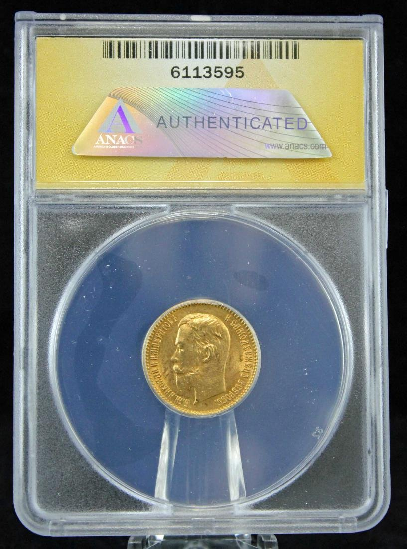1903 Russia Gold 5 Rubles  ANACS MS 64 - 3