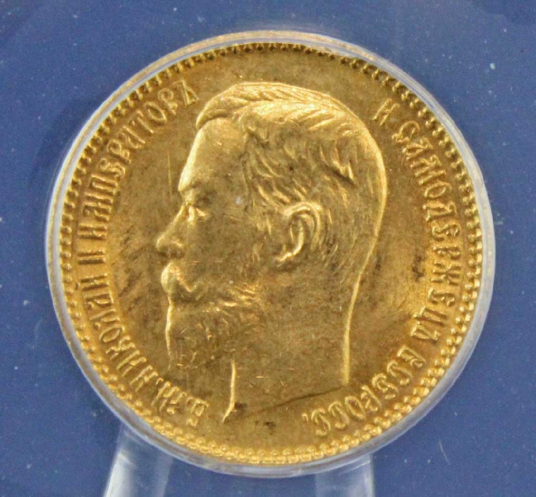 1903 Russia Gold 5 Rubles  ANACS MS 64 - 4