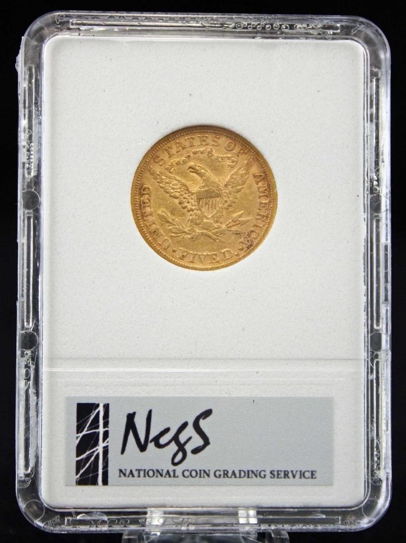 1881 Five Dollar Gold Liberty Head Coin NCGS AU 58 - 3