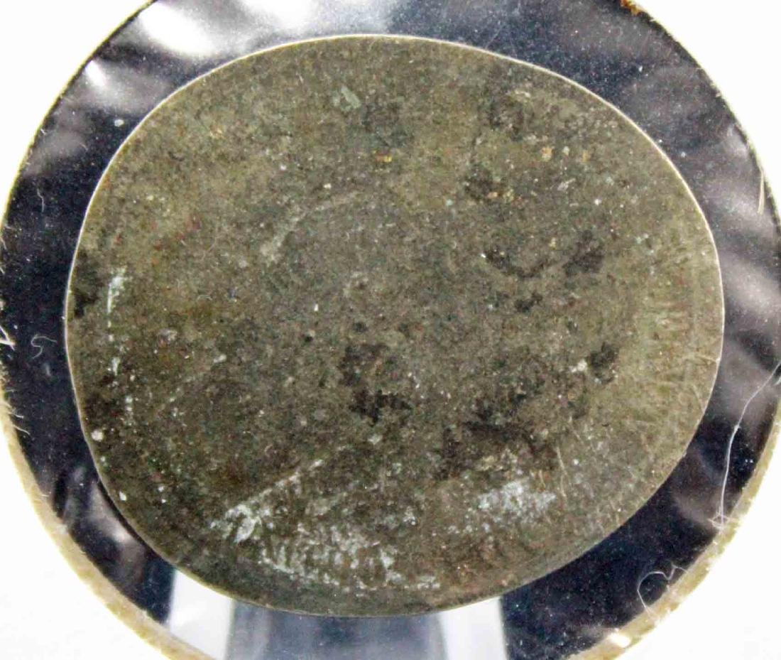 Four Coins with Possible Mint Errors - 8