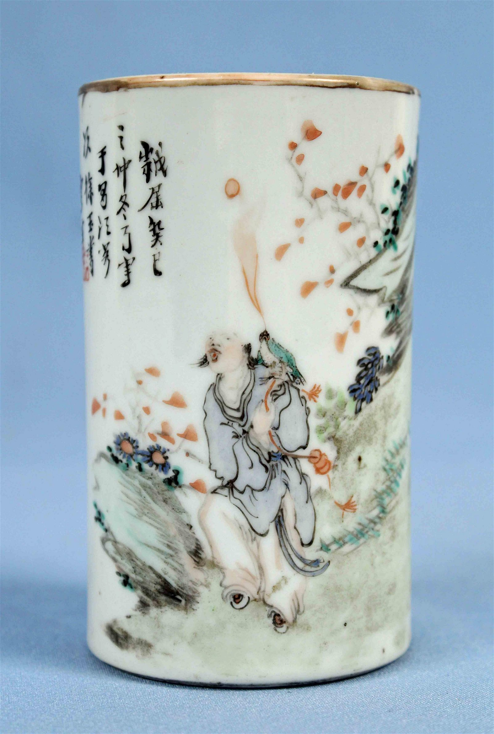 19th/20th C. Chinese Porcelain Brush Pot