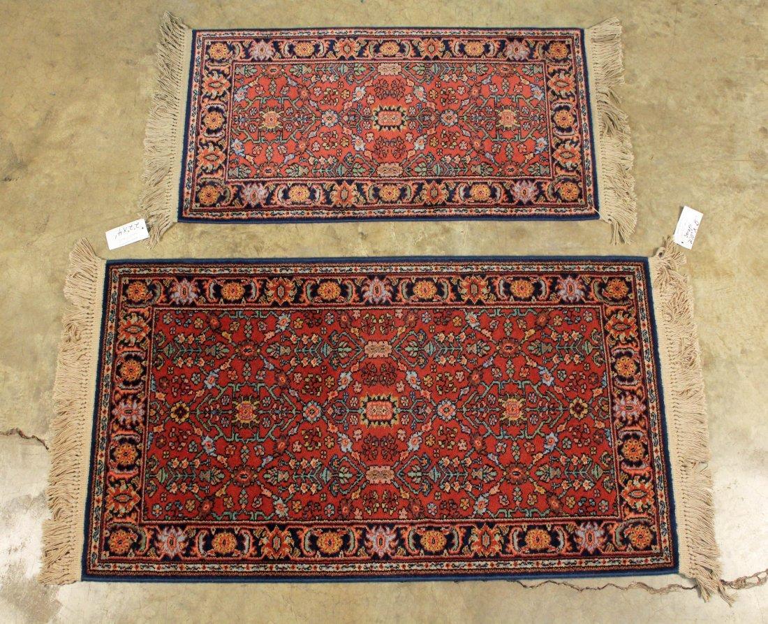 Two Matching Karastan Chahar Mahal Prayer Rugs