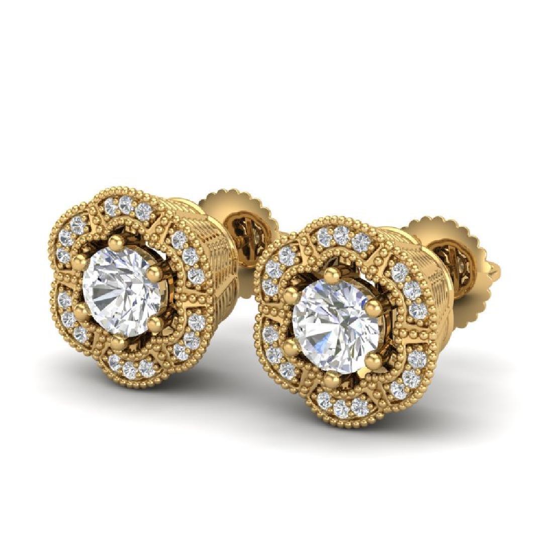1.51 CTW VS/SI Diamond Solitaire Art Deco Stud Earrings