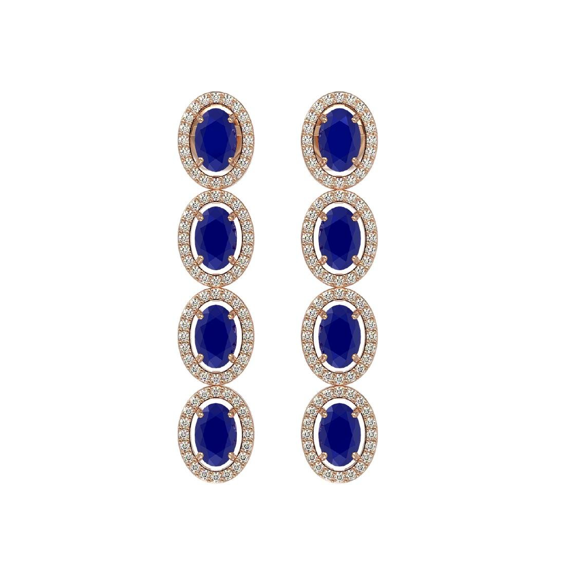 6.47 CTW Sapphire & Diamond Halo Earrings 10K Rose Gold