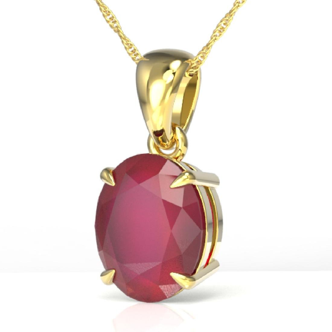 3.50 CTW Ruby Designer Inspired Solitaire Necklace 18K