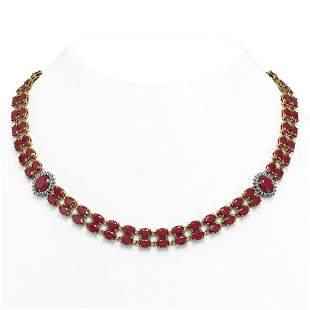 66.67 ctw Ruby & Diamond Necklace 14K Yellow Gold -