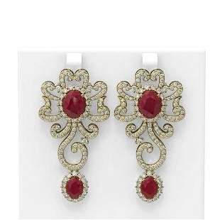 16.75 ctw Ruby & Diamond Earrings 18K Yellow Gold -