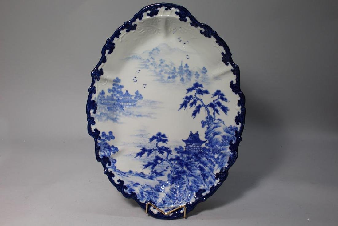 Asian Blue And White Platter