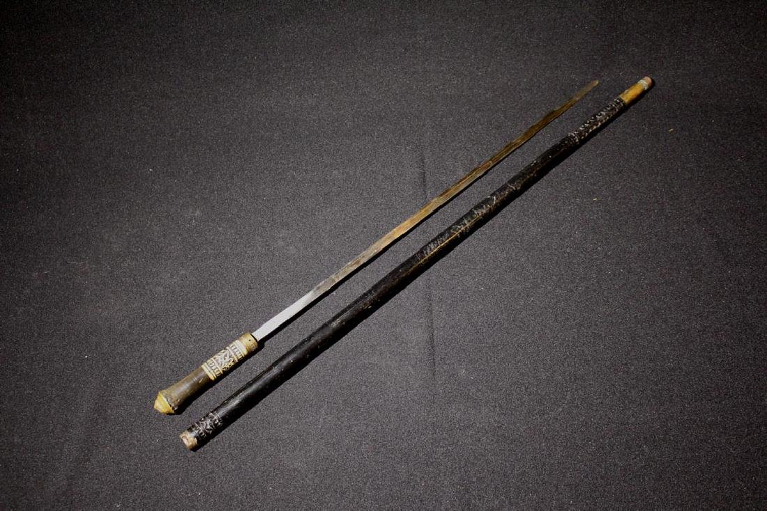 Gadget Sword Cane