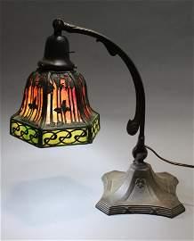 Handel Hawaiian Sunset Lamp