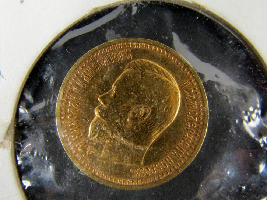 Imperial Russian 1897 Gold Coin