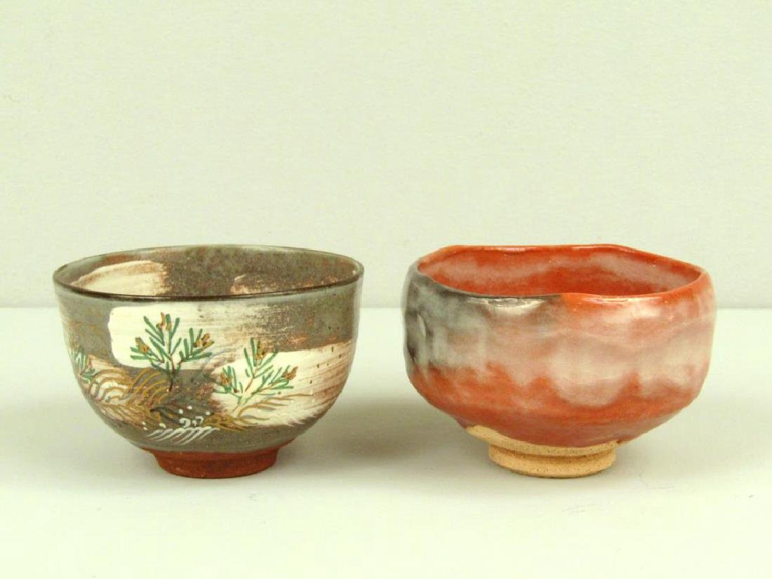 4 Japanese Glazed Ceramic Articles - 7