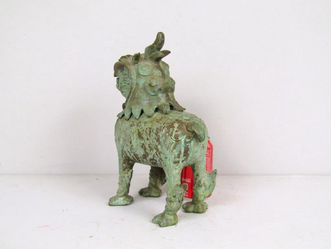 Chinese Bronze Foo Dog Figure - 2