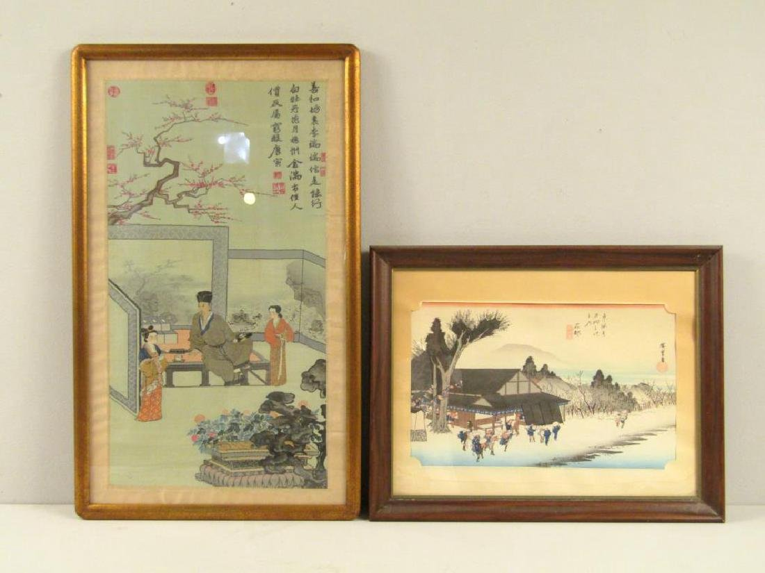 2 Japanese Wall Decorations