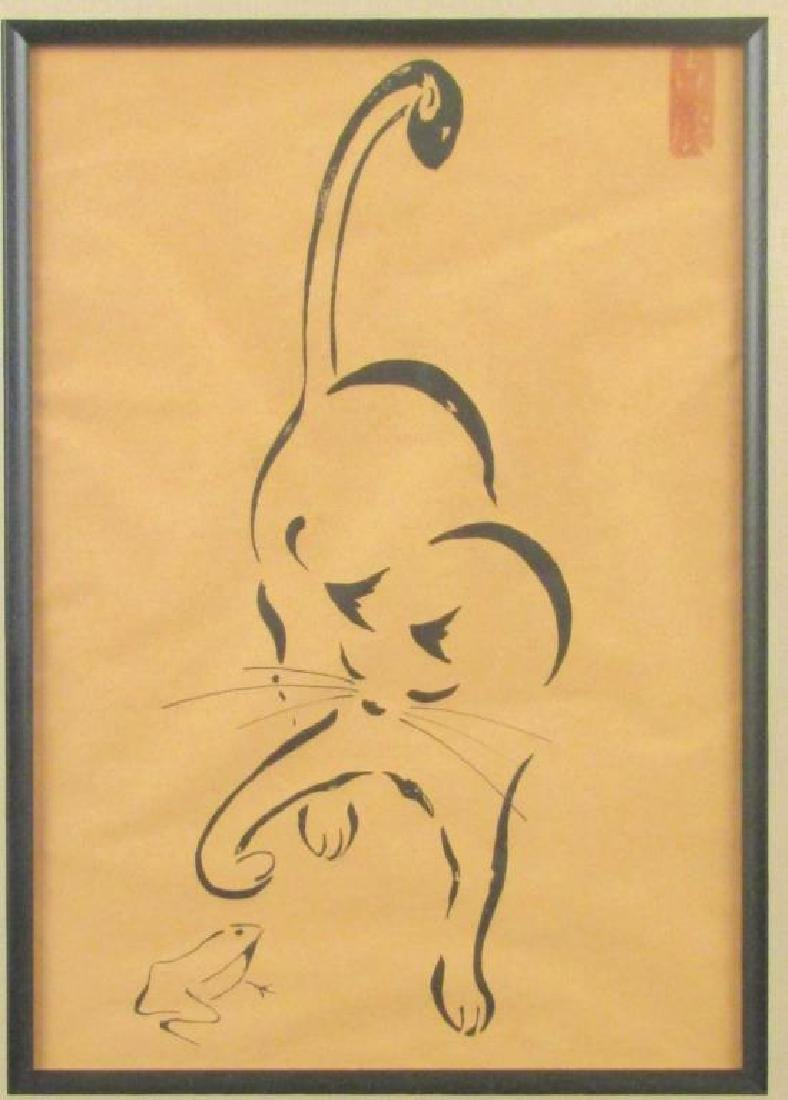 Signed Chinese Woodblock Print