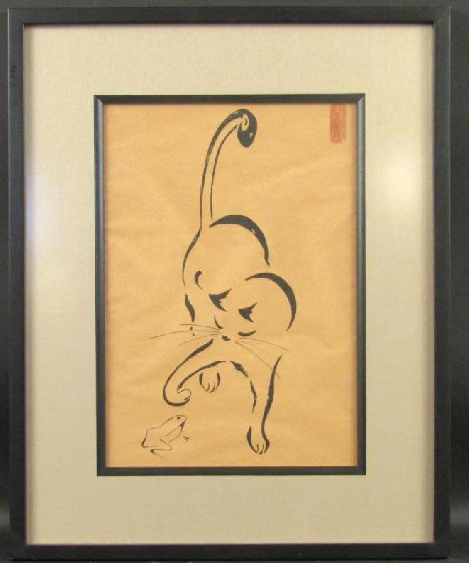 Signed Chinese Woodblock Print - 2