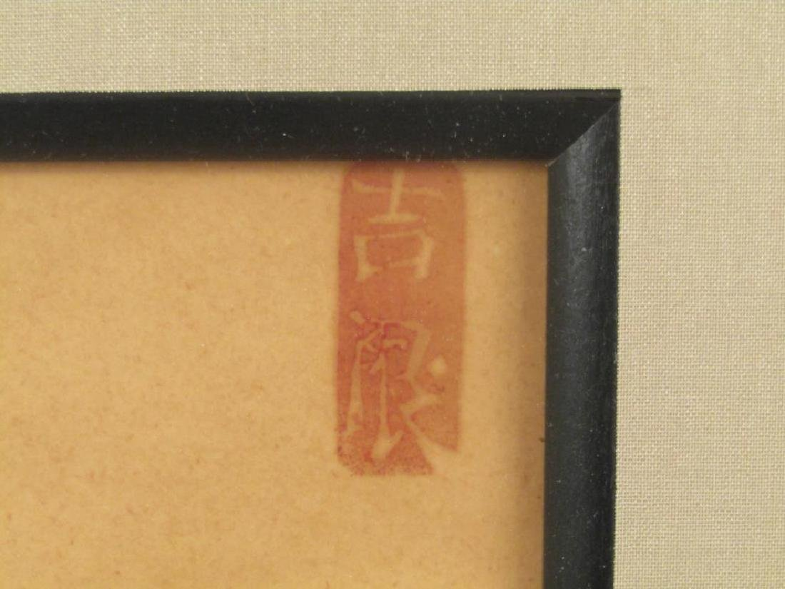 Signed Chinese Woodblock Print - 3