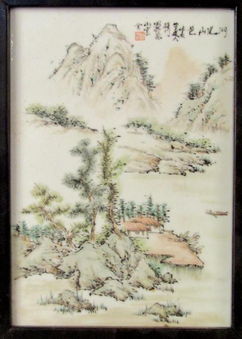 Chinese Framed Porcelain Plaque