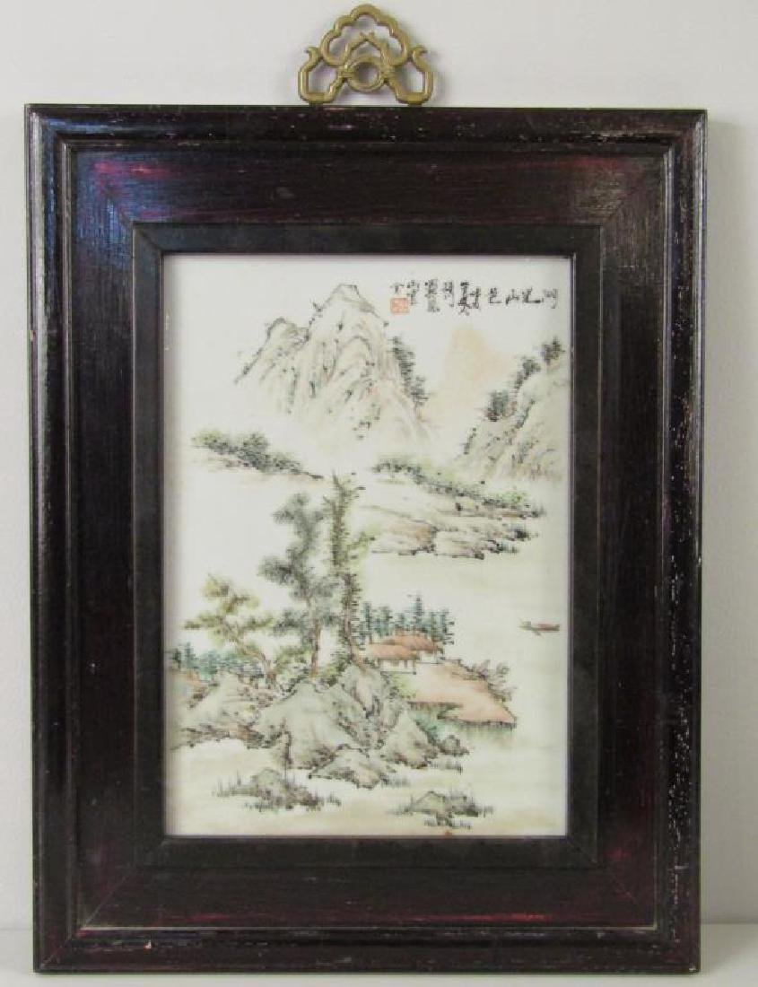 Chinese Framed Porcelain Plaque - 2