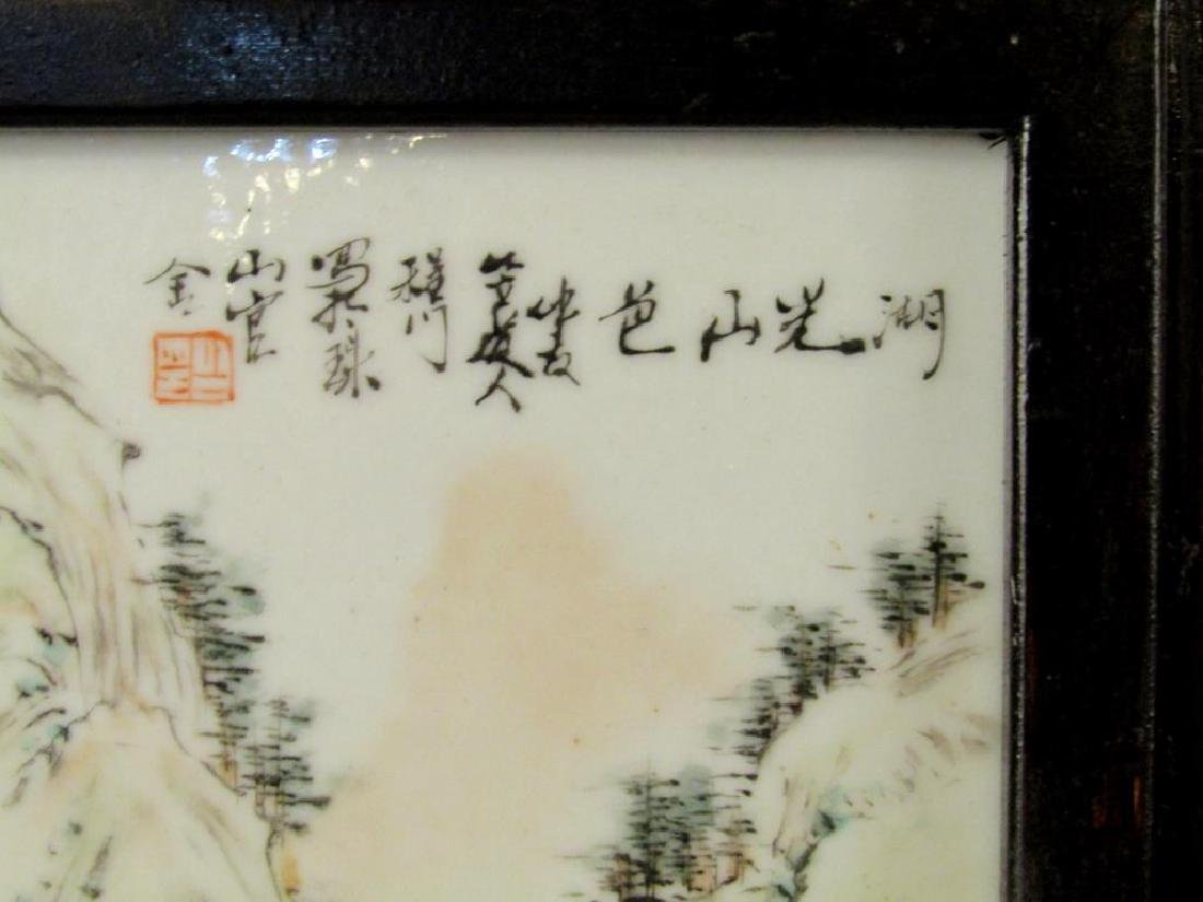 Chinese Framed Porcelain Plaque - 5