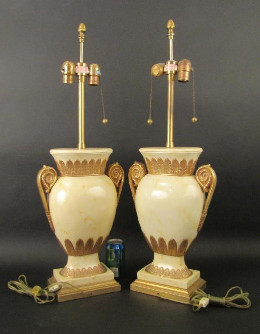 Pair Decorated Metal Urn Form Lamps - 2