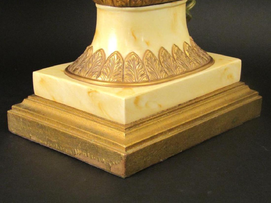 Pair Decorated Metal Urn Form Lamps - 5