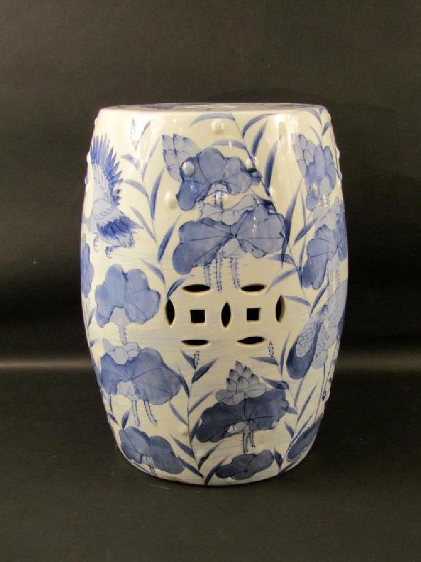Chinese Blue and White Garden Seat